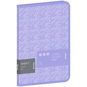 """Папка на молнии Berlingo """"Starlight S"""" А5+, 600мкм, фиолетовая, с рисунком"""