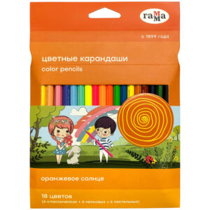 """Карандаши цветные Гамма """"Оранжевое солнце"""", 18 цв. (6 классич. + 6 неон. + 6 пастельн.), заточен., картон, европодвес"""