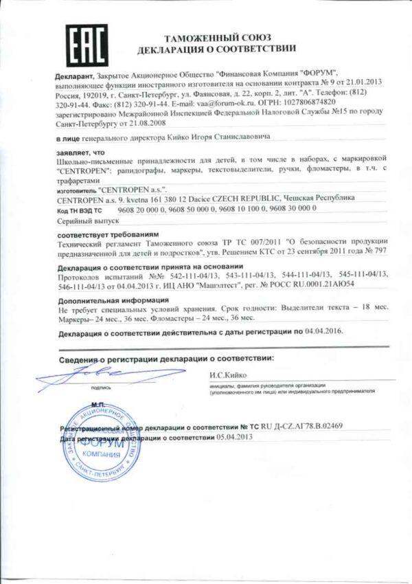 """Маркер для флипчартов Centropen """"8550"""" синий, пулевидный, 2,5мм"""