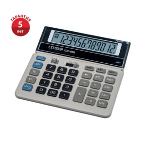Калькулятор настольный Citizen SDC-868L, 12 разрядов, двойное питание, 152*154*29мм, белый/черный