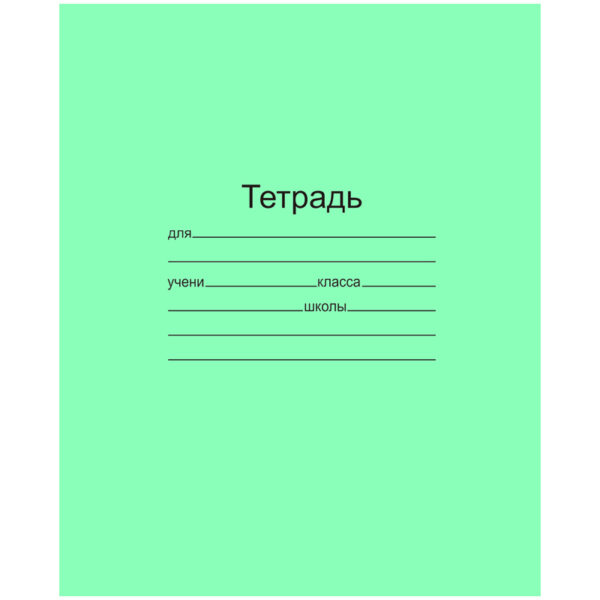 Тетрадь 24л., клетка Маяк