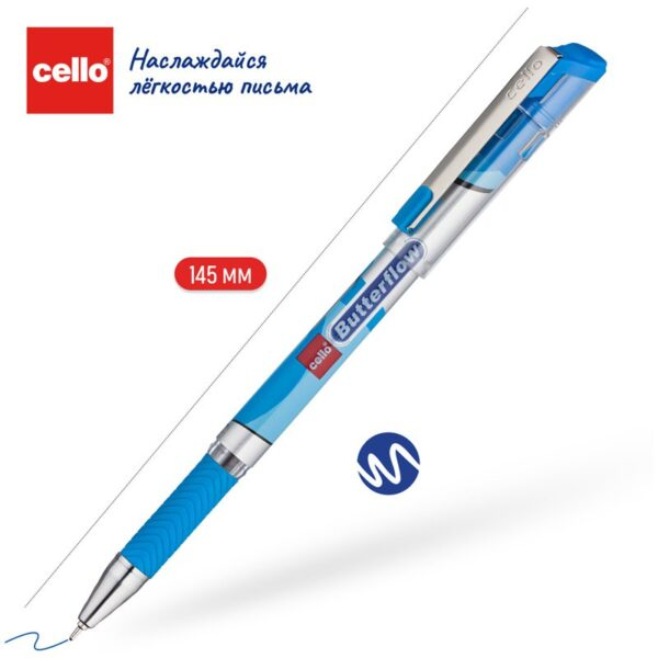 """Ручка шариковая Cello """"Butterflow"""" синяя, 0,7мм, грип, штрих-код"""