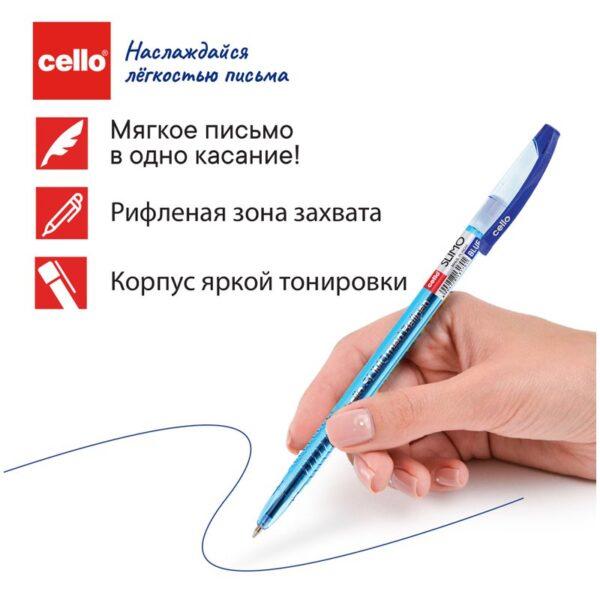 "Ручка шариковая Cello ""Slimo"" синяя, 1мм, штрих-код"