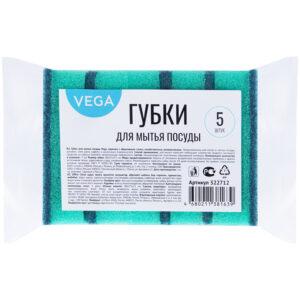 Губки для посуды Vega, поролон с абразивным слоем, 80*53*23, 5 шт.
