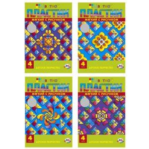 """Цветной мягкий пластик BG """"EVA. Цветочная Мозаика"""" А4, 4л., 4цв., в папке"""
